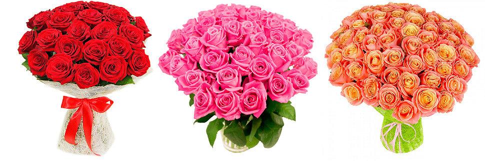 Букет из роз модный